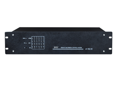 Programmable Central Control Host D1001