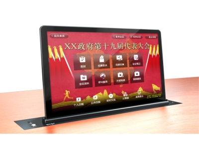 17.3 Inch Motorized Double Screens SV-LCD17(TD)