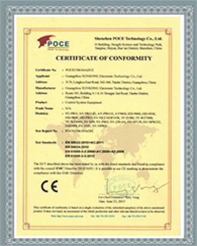 CE Certificate for Products